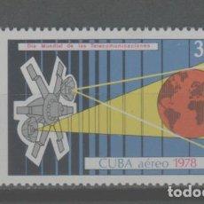 Sellos: LOTE O-SELLO CUBA NUEVO SIN CHARNELA. Lote 236629420
