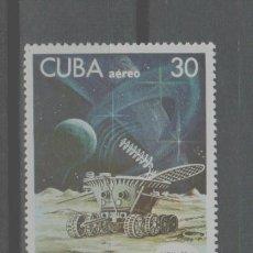 Sellos: LOTE O-SELLO CUBA NUEVO SIN CHARNELA. Lote 236629470