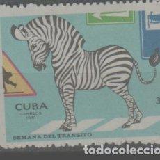 Sellos: LOTE O-SELLO CUBA NUEVO CON CHARNELA. Lote 236629530