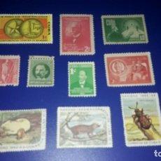 Sellos: LOTE DE 10 SELLOS CUBA. SIN CIRCULAR.. Lote 236686570