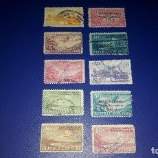 Sellos: LOTE DE 10 SELLOS CUBA. CIRCULADOS. CORREO AEREO O ENTREGA ESPECIAL.. Lote 236688520