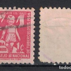 Sellos: 30-2 CUBA 1956 U TAX FOR THE NATIONAL COUNCIL OF TUBERCOLOSIS FUND. Lote 236770615