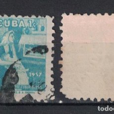 Sellos: 35-3 CUBA 1957 U TAX FOR THE NATIONAL COUNCIL OF TUBERCOLOSIS FUND. Lote 236770685