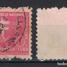 Sellos: 21-2 CUBA 1953 U TAX FOR THE OF TUBERCOLOSIS FUND. Lote 236771370