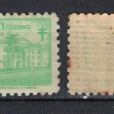 Sellos: 39-3 CUBA 1958 MNH TAX FOR THE NATIONAL COUNCIL OF TUBERCOLOSIS FUND. Lote 236771465