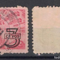 Sellos: 396-2 CUBA 1953 U STAMP OF 1948 SURCHARGED. Lote 236771800