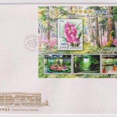 Sellos: DP-KPD5132FP KOREA 2017 NATURAL HISTORY MUSEUM - FLOWERS. Lote 236772945