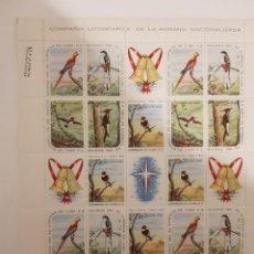Selos: CUBA NAVIDAD PLIEGO NAVIDAD 1961/62 NUEVO. Lote 237141320