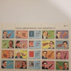 Selos: CUBA NUEVO 1991 HISTORIA LATINOAMERICANA. Lote 237185795