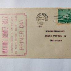 Sellos: SOBRE CUBA CIRCULADO PRIMER DÍA MAXIMO GOMEZ 1936. Lote 278853978