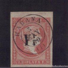 Sellos: CUBA 1860 CORREO INTERIOR DE LA HABANA Y 1/4.SEGUNDA SOBRECARGA. Lote 241804785