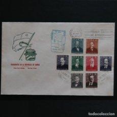 Timbres: CUBA 1959 FDC. SOBRE PRIMER DÍA. PRESIDENTES DE LA REPÚBLICA. Lote 241870140