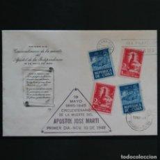 Timbres: 1948 CUBA FDC. CENTENARIO MUERTE JOSÉ MARTÍ. LILY. Lote 241881520