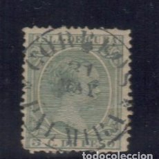 Sellos: CUBA EDIFIL 127 ALFONSO XIII FECHADOR PALMIRA / CORREOS. RARO. Lote 242035185