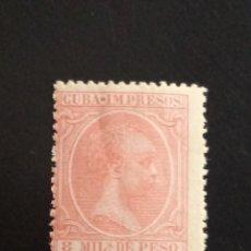 Sellos: REPUBLICA DE CUBA 8 MILS DE PESO, ALFONSO XIII AÑO 1896.. Lote 243048370