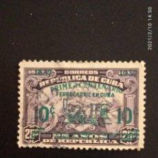 Sellos: REPUBLICA DE CUBA 25 CENTS CENTENARIO DEL FERROCARRIL, AÑO 1937.. Lote 243054850