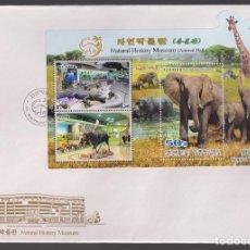 Sellos: KOREA 2017 FDC NATURAL HISTORY MUSEUM - FAUNA - CROCODILES, ELEPHANTS, GIRAFFES. Lote 243290460
