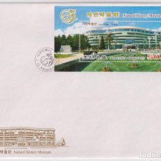 Sellos: KOREA 2017 FDC NATURAL HISTORY MUSEUM - MUSEUMS. Lote 243290470