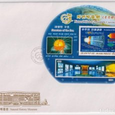 Sellos: KOREA 2017 FDC NATURAL HISTORY MUSEUM - SPACE - SPACE. Lote 243290485
