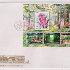 Sellos: KOREA 2017 FDC NATURAL HISTORY MUSEUM - FLOWERS - FLOWERS. Lote 243290500