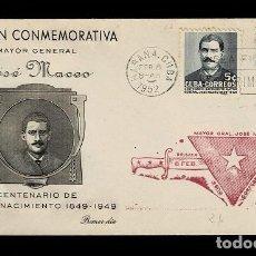 Sellos: C-NC- 107 CUBA SOBRE DE PRIMER DIA EMISION CONMEMORATIVA DEL MAYOR GENERAL JOSE MACEO.. Lote 243450015