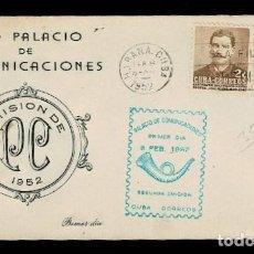 Sellos: C-NC- 108 CUBA SOBRE DE PRIMER DIA PRO PALACIO DE COMUNICACIONES - EMISION DE PC 1952. Lote 243458055