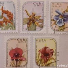 Sellos: CUBA SERIE USADA. Lote 243588875