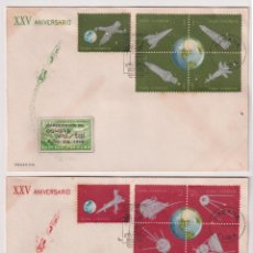 Sellos: CUBA 1964 FDC THE 25TH ANNIVERSARY OF VARIOUS ROCKETS AND SATELLITES - SPACE, SPACESHIPS. Lote 246574960