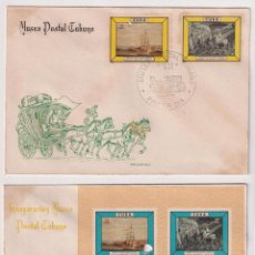 Sellos: CUBA 1965 FDC THE INAUGURATION OF THE CUBAN POSTAL MUSEUM - SHIPS, POST OFFICE, MAIL HISTORY. Lote 246575000