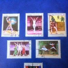 Sellos: CUBA, V FESTIVAL INTERNACIONAL DE BALET, 1976. Lote 248176610