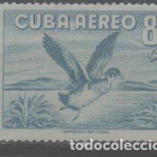 Timbres: LOTE (26) SELLO CUBA AEREO. Lote 248769890