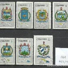 Sellos: 1137-SERIE COMPLETA SELLOS CUBA 1966 ESCUDOS BLASONES Nº 123/9.. Lote 248791735