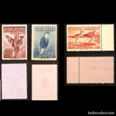 """Sellos: SELLOS CUBA 769-771 . """"BIRDS"""". AVES. SÉRIE COMPLETA. 1962. NUEVOS Y PERFECTOS.. Lote 242877040"""