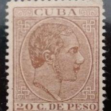 Francobolli: 1882.CUBA . ALFONSO XII.INSCRIPCIÓN CUBA :**,MNH (21-160). Lote 251314445