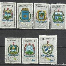 Sellos: 2556-SERIE COMPLETA SELLOS CUBA 1966 ESCUDOS BLASONES Nº 123/9.. Lote 252373470