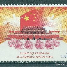 Francobolli: ⚡ DISCOUNT CUBA 2014 THE 65TH ANNIVERSARY OF THE PEOPLES REPUBLIC OF CHINA MNH - FLOWERS, DI. Lote 253844425