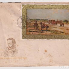 Timbres: CUBA 1972 FDC THE 425TH ANNIVERSARY OF THE BIRTH OF CERVANTES - PAINTINGS BY A. FERNANDEZ - PAINTIN. Lote 253858275