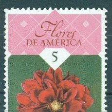 Sellos: ⚡ DISCOUNT CUBA 2015 NATIONAL FLOWERS OF THE AMERICAS - DALIA MNH - FLOWERS. Lote 255618140