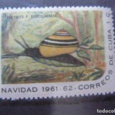 Sellos: CUBA, 1961, NAVIDAD, MOLUSCOS, YVERT 571. Lote 255947495