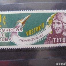 Sellos: CUBA, 1963, VUELOS ESPACIALES, TITOV Y VOSTOK II, YVERT 658. Lote 255950510