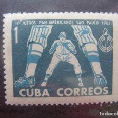 Sellos: CUBA, 1963, IV JUEGOS DEPORTIVOS PANAMERICANOS EN SAO PAULO, YVERT 663. Lote 255951385