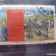 Sellos: CUBA, 1970, ZAFRA DE LOS 10 MILLONES, YVERT 1428. Lote 255973210