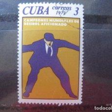 Sellos: CUBA, 1972, CAMPEONATOS DEL MUNDO DE BEISBOL AFICIONADO, YVERT 1640. Lote 255975405