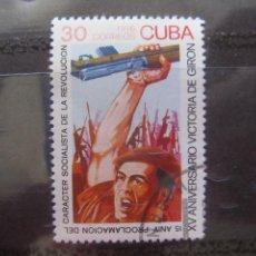 Sellos: *CUBA, 1976, XV ANIV. VICTORIA DE GIRON, YVERT 1928. Lote 255982385