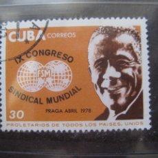 Sellos: *CUBA, 1978, IX CONGRESO FEDERACION SINDICAL MUNDIAL, YVERT 2053. Lote 255984430