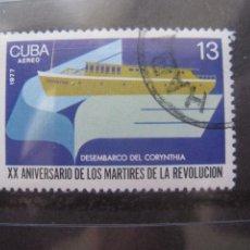 Sellos: *CUBA, 1977, XX ANIVERSARIO MARTIRES DE LA REVOLUCION, YVERT 269 AEREO. Lote 255987695