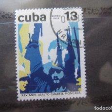 Sellos: *CUBA, 1978, XXV ANIVERSARIO ASALTO CUARTEL DE MONCADA, YVERT 290 AEREO. Lote 255987965