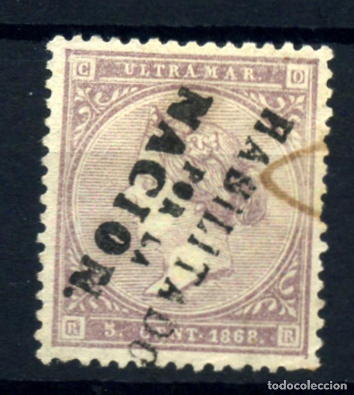 CUBA Nº 22A. AÑO 1868 (Sellos - Extranjero - América - Cuba)