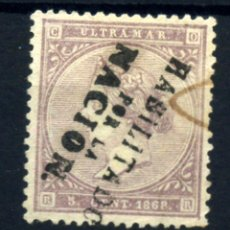 Sellos: CUBA Nº 22A. AÑO 1868. Lote 257487755