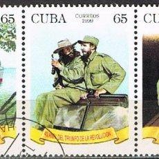 Sellos: CUBA Nº 4194/6, 40 ANIVERSARIO DE LA REVOLUCIÓN , USADO, SERIE COMPLETA. Lote 257711075